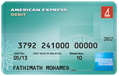 Bank of Maldives American Express Debit Card